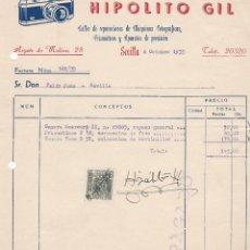 Facturas antiguas: FACTURA. HIPÓLITO GIL. TALLER DE MÁQUINAS FOTOGRÁFICAS. SEVILLA 1955. Lote 142642146