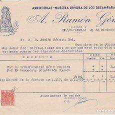 Facturas antiguas: FACTURA. A.RAMÓN GÓMEZ. ALMACENISTA DE ALUBIAS Y CACAHUET .ARROCERÍA. VALENCIA 1955. Lote 277637683