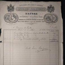 Facturas antiguas: FACTURA DE ISIDRO RODRÍGUEZ. SASTRE DE CÁMARA Y DE LA REAL CASA. MARQUÉS DE PAREDES. 1893.. Lote 143068578