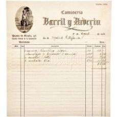 Facturas antiguas: FACTURA CAMISERÍA BARRIL Y ARDERIU. BARCELONA 1930. Lote 144051122