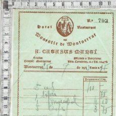 Facturas antiguas: FACTURA SERVICIO HOTEL RESTAURANTE MONESTIR DE MONSERRAT - 1935.. Lote 144056258