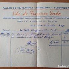 Facturas antiguas: RECIBO TALLER DE HOJALATERIA, LAMPISTERIA Y ELECTRICIDAD FRANCISCO VERDES ROGENT CLOT BARCELONA 1974. Lote 145040882