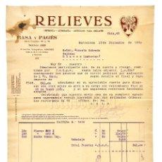 Facturas antiguas: FACTURA IMPRENTA LITOGRAFÍA RELIEVES BASA Y PAGES. BARCELONA 1930. Lote 148226614