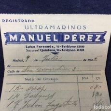 Facturas antiguas: FACTURA ULTRAMARINOS 1936 PUBLICIDAD FEDERICO PATERNINA VIÑEDOS 22X10 CM. Lote 148759666