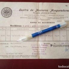 Facturas antiguas: RECIBO DE PAGO AL CENTRO DE NAVIEROS ASEGURADORES - RAMO ACCIDENTES - CASTELLON 1959. Lote 150263342