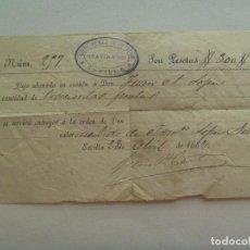 Facturas antiguas: RECIBO DE PAGO DE LUIS PEREZ CENTURION SIGLO XIX . SEVILLA, 1882. Lote 151669718