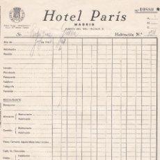 Facturas antiguas: FACTURA. HOTEL PARÍS. MADRID 1944. Lote 152297658
