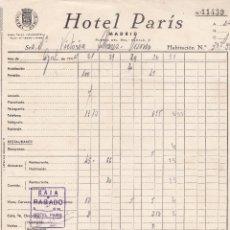 Facturas antiguas: FACTURA. HOTEL PARÍS. MADRID 1944. Lote 152427750