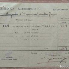 Facturas antiguas: DOCUMENTO DE PAGO REGIMIENTO DE ZAPADORES SEVILLA 1952. Lote 153463838