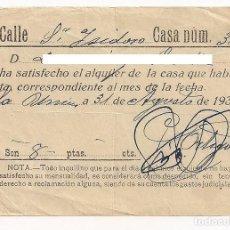 Facturas antiguas: RECIBO O FACTURA PAGO ALQUILER - 31 DE AGOSTO AÑO 1934. Lote 154933110