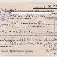 Facturas antiguas: RECIBO/FACTURA DE LA COMPAÑIA TELEFONICA POR EL IMPORTE DE LA ALTA DE LÍNEA Y TELEFONO - AÑO 1968. Lote 155014282