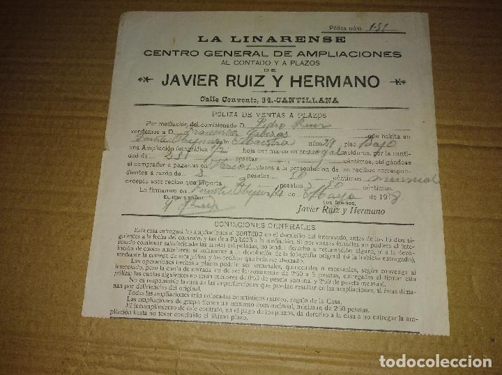 POLIZA CANTILLANA SEVILLA LA LINARENSE FOTOGRAFO JAVIER RUIZ Y HERMANO 1918 (Coleccionismo - Documentos - Facturas Antiguas)