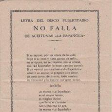 Facturas antiguas: ACEITUNA LA ESPAÑOLA ALCOY ALICANTE LETRA DEL DISCO PUBLICITARIO. Lote 161256918
