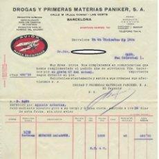 Facturas antiguas: FACTURA Y LETRA DE CAMBIO 1924 / DROGAS Y PRIMERAS MATERIAS PANIKER S.A.. Lote 165983130
