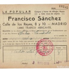 Facturas antiguas: FACTURA. LA POPULAR. FRANCISCO SANCHEZ. MADRID. GUERRA CIVIL 1936. SELLO PARTIDO COMUNISTA DE ESPAÑA. Lote 166427850