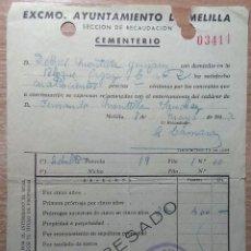 Facturas antiguas: DOCUMENTO FACTURA CEMENTERIO DE MELILLA DE 1947. Lote 170982392