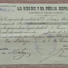 Facturas antiguas: DOCUMENTO PAGO SEGURO LA UNIÓN Y EL FÉNIX ESPAÑOL MALAGA 1890. Lote 170982704