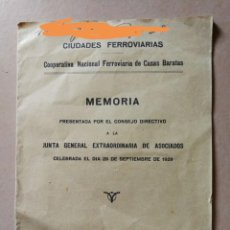 Facturas antiguas: ANTIGUO FOLLETO O LIBRITO. COOPERATIVA NACIONAL FERROVIARIA DE CASAS BARATAS.MEMORIA.AÑOS 20.. Lote 171738343