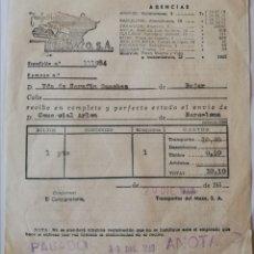 Facturas antiguas: FACTURA TRANSPORTES DEL MAZO BÉJAR 1960. Lote 208921303