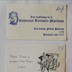 Facturas antiguas: TRES ANTIGUAS TARJETAS FELICITACIONES NAVIDAD BÉJAR (SALAMANCA). Lote 174981208