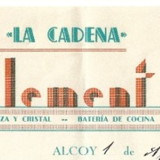 Facturas antiguas: ALCOY (ALICANTE) FERRETERÍA LA CADENA, S. CLEMENT ABAD - FECHADA AGOSTO 1937 GUERRA CIVIL. Lote 174984768