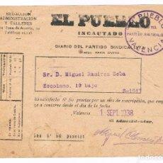 Facturas antiguas: EL PUEBLO 1938 DIARIO DEL PARTIDO SINDICALISTA - INCAUTADO - FACTURA GUERRA CIVIL VALENCIA. Lote 176278144