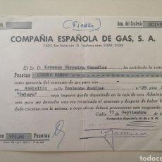 Facturas antiguas: FACTURA COMPAÑÍA ESPAÑOLA DE GAS S. A. - CÁDIZ AÑO 1969. Lote 177636157