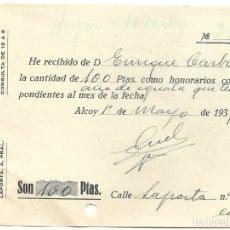Facturas antiguas: GUERRA CIVIL ALCOY (ALICANTE) - RECIBO REMIGIO GISBERT GUARNER MÉDICO CIRUJANO 1 MAYO 1937. Lote 180992797