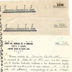 Facturas antiguas: GUERRA CIVIL ALCOY (ALICANTE) - 3 RECIBOS CNT-AIT SINDICATO DE LA INDUSTRIA TEXTIL Y FABRIL AÑO 1937. Lote 181001322