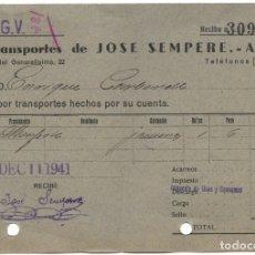 Facturas antiguas: ALCOY (ALICANTE) - RECIBO TRANSPORTES JOSÉ SEMPERE - FECHADO 11 DICIEMBRE 1941. Lote 181005837