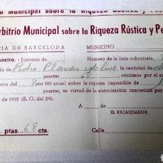 Facturas antiguas: ARBITRIO MUNICIPAL SOBRE LA RIQUEZA RÚSTICA Y PECUARIA. AÑOS 60. MUNICIPIO DE CERVELLO.. Lote 183250878