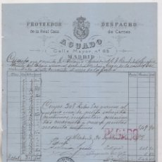 Facturas antiguas: FACTURA. AGUADO, DESPACHO DE CARNE. PROVEEDOR DE LA REAL CASA. MADRID, 1892. CARNICERÍA. Lote 183336560