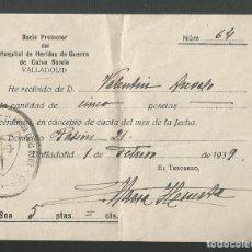 Facturas antiguas: GUERRA CIVIL ESPAÑOLA - SOCIO PROTECTOR DEL HOSPITAL DE HERIDOS DE GUERRA - VALLADOLID 1939. Lote 183360050