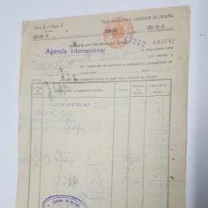 Facturas antiguas: ADUANA DE BILBAO DESPACHO PAQUETE POSTAL HONORARIOS. Lote 183433601
