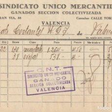 Facturas antiguas: RECIBÍ SINDICATO ÚNICO MERCANTIL - (CNT-AIT) - GANADOS SECCIÓN COLECTIVIZADA (1937-38 (GUERRA CIVIL). Lote 183559785
