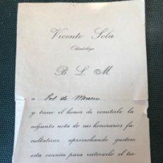 Facturas antiguas: ODONTOLOGO VICENTE SOLA ANTIGUA FACTURA DENTISTA 20,7X13 CERRADO. Lote 183655121