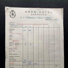 Facturas antiguas: GRAN HOTEL - ZARAGOZA AÑO 1958 / . Lote 190085235