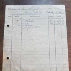 Facturas antiguas: FACTURA MERCERÍA LA VERDAD. 1941 ALMERÍA. Lote 190922942