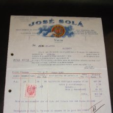 Fatture antiche: FACTURA DE VICH BARCELONA JOSE SOLA FABRICA EMBUTIDOS CERDO SALCHICON FIAMBRE A ALICANTE 1943. Lote 192582247