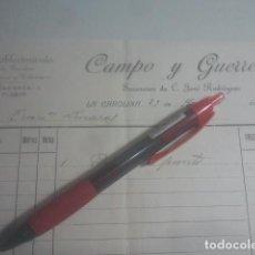 Facturas antiguas: ESTABLECIMIENTO DE TEJIDOS DEL REINO Y EXTRANJERO - CAMPO Y GUERRERO - LA CAROLINA, JAÉN - 1916. Lote 192828498