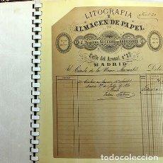 Facturas antiguas: LOTE DE FACTURAS ANTIGUAS DE LIBRERÍAS (40 FACTURAS APROX. DESDE 1870 HASTA 1970) . Lote 192881093
