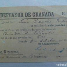 Facturas antiguas: EL DEFENSOR DE GRANADA : RECIBO SUSCRIPCION DEL PERIODICO 1903. CAMINO DE CULIANAS. GRANADA, 1903. Lote 194242098
