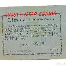 Facturas antiguas: RECIBO LIMOSNA DE 0,10 PESETAS AÑO 1918 - CONGREGACION DE LA PURISIMA SANGRE DE N.S.J., . Lote 195455882