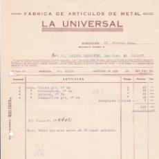 Fatture antiche: FACTURA. LA UNIVERSAL. FÁBRICA DE ARTÍCULOS DE METAL. BARCELONA 1933. Lote 195505665