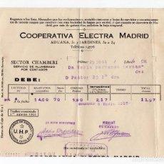 Facturas antiguas: MADRID.-1937, GUERRA CIVIL, RECIBO DE LA EMPRESA COLECTIVIZADA, COOPERATIVA ELECTRA. REPÚBLICA.UHP.. Lote 196995765