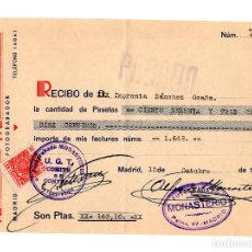 Facturas antiguas: FACTURA.- ALFREDO MONASTERIO. IMPRENTA SANCHEZ OCAÑA.1937. SELLO U.G.T. REPÚBLICA. MADRID.. Lote 197024428