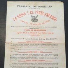 Facturas antiguas: (M2) LA UNION Y EL FENIX ESPAÑOL COMPAÑIA DE SEGUROS, TRASLADO DE DOMICILIO 1883. Lote 197521931