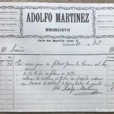 Facturas antiguas: FACTURA ADOLFO MARTÍNEZ - BRONCISTA - SANTANDER (MARTILLO, 5) - AÑO 1914. Lote 198461235