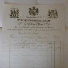 Facturas antiguas: FACTURA DE PARIS FRANCIA PALMIRE CHARTIER & LEGRAND CASA REAL - A LA CONDESA DE TORENO 1854 EMBAJADA. Lote 198791553