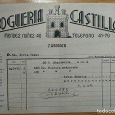 Facturas antiguas: FACTURA, DROGUERIA CASTILLO, ZARAGOZA. 1943.. Lote 198831656